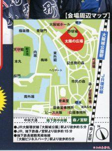 002_チラシ(地図)